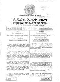 New Urban Land lease Proclamation