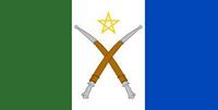 Flag-Afar