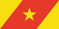 Flag Amhara