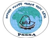 www.psssa.gov.et